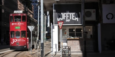 CoffTea-Shop